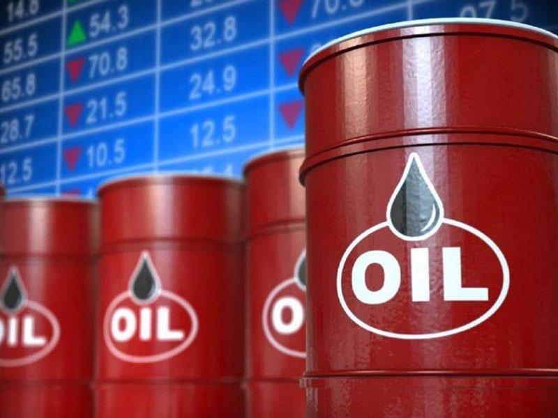 Giao dịch dầu thô Gia Cát Lợi